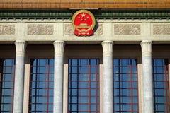 Il Great Hall of the People Fotografia Stock Libera da Diritti
