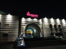 Il Kazakistan Almaty fotografie stock