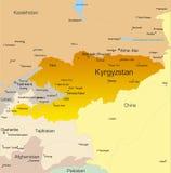 Il Kirghizstan Fotografie Stock Libere da Diritti