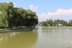 Il lago Weiming Immagini Stock Libere da Diritti