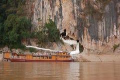 Il Laos Fotografie Stock Libere da Diritti