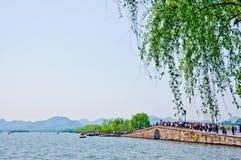 il lato ad ovest del lago del ponticello Fotografia Stock