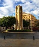 Il LIBANO, BEIRUT, QUADRATO del quadrato di Nejmeh delle STELLE Fotografie Stock Libere da Diritti