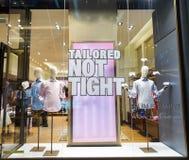 Il linterior del boutique del centro commerciale del Dubai Immagini Stock