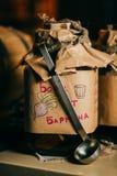 Il liquore russo Fotografia Stock Libera da Diritti