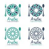 Il logo arabo di cucina con il piatto astratto del cerchio di arabesque e la forcella del cucchiaio firmano la progettazione stab Immagine Stock