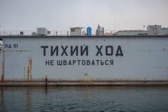 Il lungomare della città e l'infrastruttura del porto Fotografia Stock Libera da Diritti
