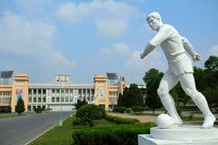 Il luogo di nascita di Kim Il Sung, Pyongyang, Corea del Nord Immagini Stock Libere da Diritti
