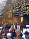 Il lustro santo in La Mecca Fotografia Stock