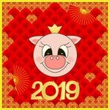 Il maiale è il simbolo dei 2019 nuovi anni, contro il contesto dell'ornamento asiatico illustrazione vettoriale