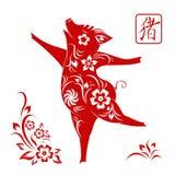 Il maiale cinese felice dello zodiaco del segno del nuovo anno 2019 ha tagliato la carta rossa royalty illustrazione gratis