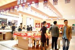 Porcellana di Shenzhen: gioielleria dell'oro Fotografia Stock Libera da Diritti