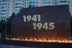 Il memoriale di gloria Fotografie Stock Libere da Diritti