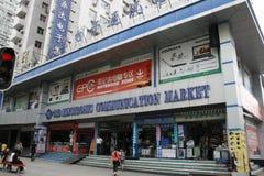 Il mercato di comunicazioni di SED a Shenzhen Huaqiangbei Immagine Stock
