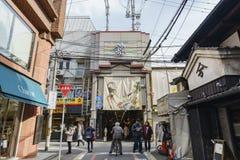 Il mercato famoso di Nishiki immagini stock