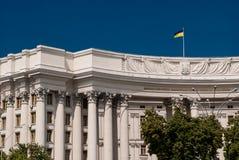 Il ministero degli affari esteri dell'Ucraina Fotografia Stock