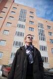 Il mio nuovo appartamento Fotografia Stock Libera da Diritti