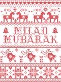 Il modello senza cuciture allegro di Medio Oriente Chritmas Milad Mubarak del modello di Natale ha ispirato entro l'inverno festi illustrazione di stock