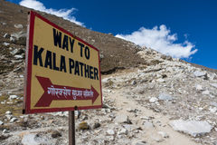 Il modo al punto di punto di vista di Kala Pattar Gorak Shep Durante il modo al campo base di Everest Immagine Stock Libera da Diritti