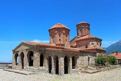 Il monastero del san Naum (SV. Naum), Ohrid Fotografia Stock