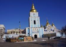 Il monastero di St Michael, Kiev Fotografia Stock