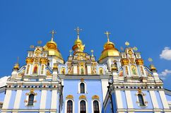 Il monastero Dorato-a cupola di St Michael kiev L'Ucraina (panorama ) Fotografie Stock