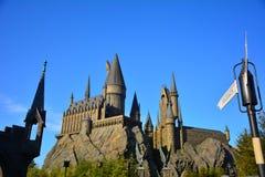 Il mondo di Wizarding di Harry Potter in studio universale, Osaka Immagini Stock Libere da Diritti