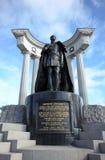 Il monumento ad Alessandro II a Mosca Fotografia Stock