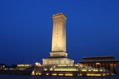 Il monumento cinese Fotografie Stock Libere da Diritti