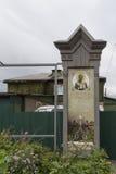 Il monumento del kopf della collina nella stazione ferroviaria di sludyanka, Federazione Russa Fotografia Stock