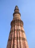 Il monumento della torre di Qutb Minar a Nuova Delhi, India Immagini Stock Libere da Diritti
