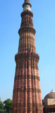 Il monumento della torre di Qutb Minar a Nuova Delhi, India Immagine Stock
