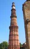 Il monumento della torre di Qutb Minar a Nuova Delhi, India Fotografia Stock Libera da Diritti