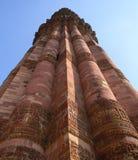 Il monumento di Qutb Minar a Nuova Delhi, India Fotografie Stock Libere da Diritti