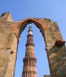 Il monumento di Qutb Minar a Nuova Delhi, India Immagini Stock