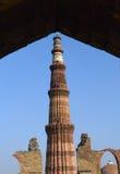 Il monumento di Qutb Minar a Nuova Delhi, India Immagini Stock Libere da Diritti