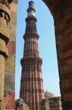 Il monumento di Qutb Minar a Nuova Delhi, India Immagine Stock Libera da Diritti