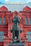 Il monumento a Georgy Zhukov a Mosca, Russia Immagine Stock Libera da Diritti