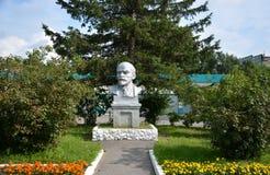 Il monumento a Lenin Immagine Stock Libera da Diritti