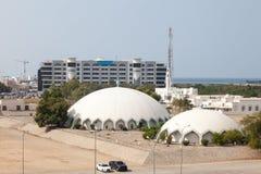 Il museo dei bambini in Muscat, Oman Immagini Stock