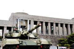 Il museo del memoriale di guerra di Corea Fotografie Stock Libere da Diritti