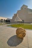 Il museo di arte islamica immagine stock