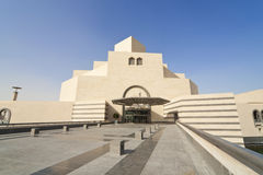 Il museo di arte islamica, Doha, Qatar immagine stock libera da diritti