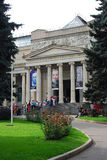 Il museo di belle arti nominato dopo Alexander Pushkin a Mosca Fotografia Stock Libera da Diritti
