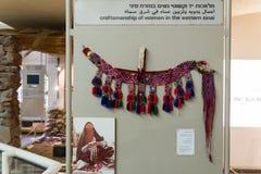 Il museo di cultura beduina - Joe Alon Center Fotografie Stock Libere da Diritti
