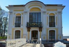 Il museo di Peterhof fotografia stock libera da diritti