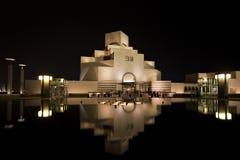 Il museo iconico di arte islamica in Doha Qatar Fotografie Stock Libere da Diritti