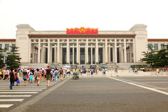 Il museo nazionale della Cina Immagini Stock Libere da Diritti