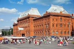Il museo storico dello stato sul quadrato di rivoluzione a Mosca Immagini Stock Libere da Diritti