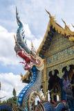 Il Naga al tempio di Wat Rong Suea Ten Immagini Stock Libere da Diritti